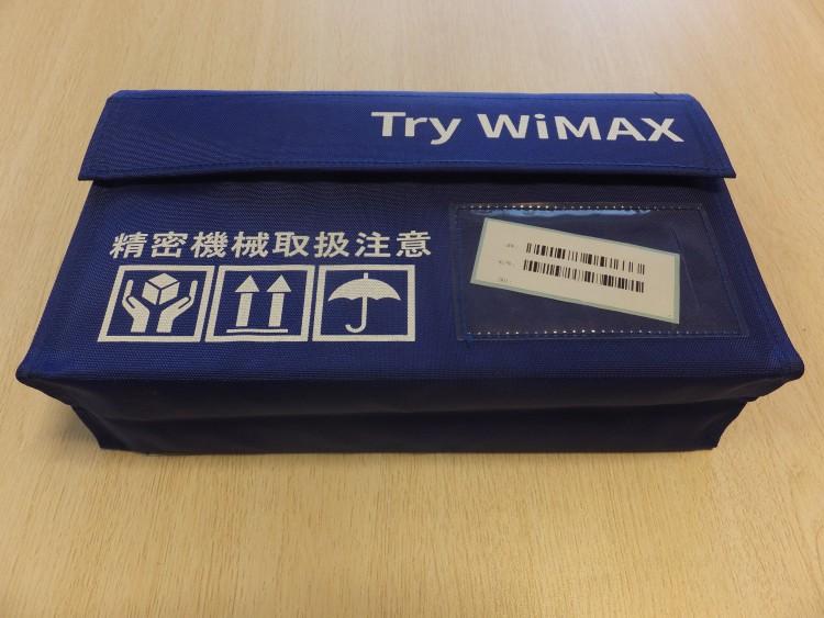 TryWiMAX(トライワイマックス)のパッケージ