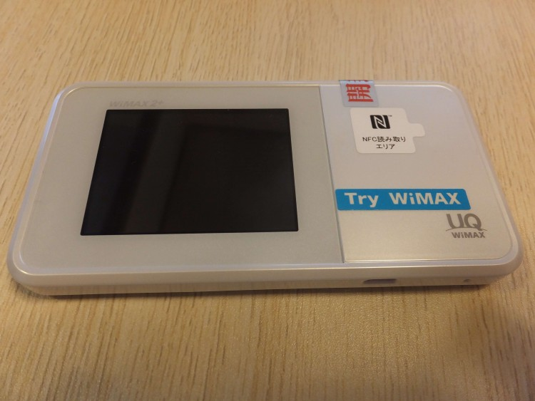 WiMAX(ワイマックス)のW03