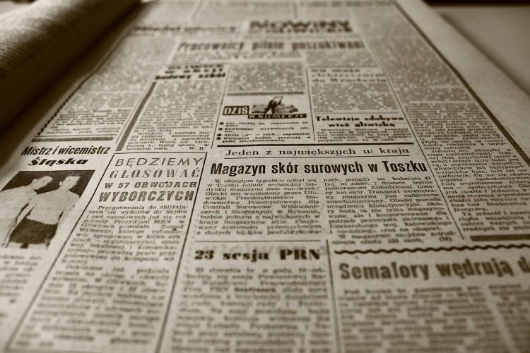 新聞の効率的な求人の探し方