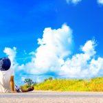 退職後にしばらく休んでゆっくりするのってアリ?転職へのリスクと楽しむことのバランスを考えよう!