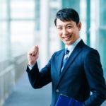必須条件を満たしていなくても転職は可能!成功する4つの方法