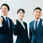高卒でできる仕事の特徴とは?おすすめ6職種を紹介!