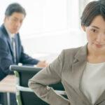 クソ上司がムカつく!うざい9つの特徴とタイプ別対処法