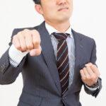 やりたくない仕事への向き合い方と逃げても良い3つの判断基準